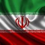 В Иране может быть вновь назначен министром нефтяной промышленности Бижан Зангане.