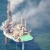 Авария на буровой платформе Hercules 265 в Мексиканском заливе.