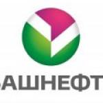 """Башнефть"" купила ""Башнефтегазразведку"""