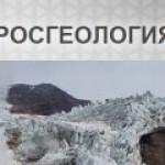 Росгеология планирует дать оценку геологической изученности Кыновской площади.