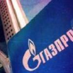 Чистое топливо от «Газпрома» для хорватских автобусов.