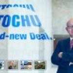 «Газпром» привлекает Itochu к проекту «Владивосток-СПГ».
