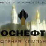 """""""Роснефть"""" приобретет акции у миноритарных акционеров ТНК-ВР."""