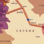 Сербию распланировали для «Южного потока».