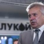 ЛУКОЙЛ оценил свой интерес к проектам в Иране в миллиарды долларов