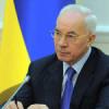 Украина даст зеленый свет EdF и Eni на добычу углеводородов на шельфе Черного моря