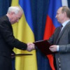 Премьер Украины Азаров послал Россию в суд