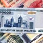 Белоруссия впервые купила российскую нефтяную компанию