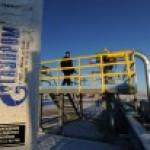 На Ямале введен новый газовый комплекс