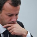 Дворкович: за увеличение НДПИ на нефть в правительстве только Минфин