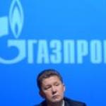 """""""Газпром"""" хочет получить в долг в швейцарских франках"""
