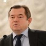 """""""Газпрома"""" не будет в консорциуме, если Украина подпишет соглашение с ЕС"""