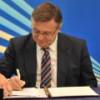 """Российско-украинский """"газовый переполох"""" себя скоро исчерпает, считают в МИДе Украины"""