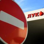 ФАС продлила срок рассмотрения дела о внебиржевых сделках ЛУКОЙЛа