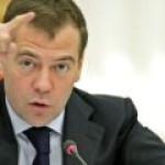 Медведев: Украина сэкономила на российском газе сотни миллиардов долларов