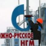 """После переоценки запасов Южно-Русского месторождения """"Газпром"""" потребует от E.On и BASF более 1 млрд евро"""