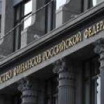 """Минфин хочет дать """"Роснефти"""" льготы для Приобского месторождения"""