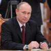 К PetroVietnam выстроилась целая очередь из российских компаний