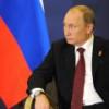 Путин поговорит с министрами о состоянии нефтехимической промышленности в Тобольске