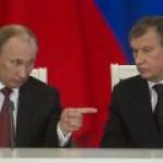 Сечин обратил внимание Путина на проблему транспортировки попутного газа