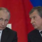 """Западные СМИ внимательно наблюдают за финансовым состоянием """"Роснефти"""""""