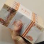 """""""Роснефтегаз"""" может """"продинамить"""" выплаты в российский бюджет"""