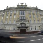 """В """"Роснефти"""" прошли кадровые назначения и перестановки"""