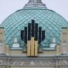 «Роснефть» может сократить до четверти работников центрального аппарата