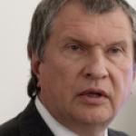 «Роснефть»: стратегия и оценка конкурентов