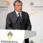 Сечин: сделка с ТНК-ВР – это возврат из оффшора российских активов