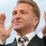 Шувалов: Россия отменит пошлину на экспорт нефти и бензина для Белоруссии, но не в следующем году