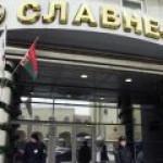 """""""Славнефть"""" в 2016 году заработала в 1,7 раза больше, чем в 2015-м"""
