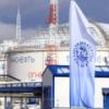 """До 2020 года """"Транснефть"""" потратит на инвестиционные программы до 540 млрд рублей"""