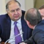 Газпромовские «дочки» распродают акции материнской компании