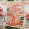 """Переоценка активов ТНК-ВР позволит """"Роснефти"""" увеличить дивиденды в 2013 году"""
