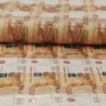 Минфин: Резервный фонд России перевалил за 1 трлн рублей