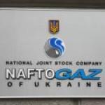 «Нафтогаз Украины» частично рассчитался с «Газпромом»