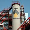 """""""Роснефть"""" не просила продлить оборот в России топлива стандарта Евро-4"""