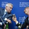 Президент Татарстана предложил ЛУКОЙЛу добывать нефть под водой
