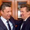 """Украина посетовала на формальный подход """"Газпрома"""" и посоветовала ему решать самому возможные проблемы с ЕС"""