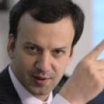 Дворкович: правительство РФ одобрило предложение  обнулить ставки НДПИ для поставщиков газа в КНР