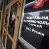 """ФАС больше не имеет претензий к трем нефтегазовым компаниям, но у нее остались вопросы к """"Газпрому"""""""