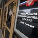 """ФАС: """"Газпром"""" не ограничивал конкуренцию на рынке труб большого диаметра в пользу Ротенбергов"""