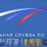 В ФСТ отложили на неопределенный срок вопрос о повышении оптовых цен на газ для населения