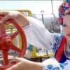 """Евросоюз сделает «Газпрому» подножку и решит украинский """"газовый вопрос"""""""