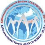 В России намерены принять меры по энергосбережению, чтобы сэкономить