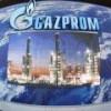 """""""Газпром"""" изучает возможность строительства трубопровода с севера на юг Киргизии"""