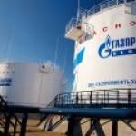 """""""Газпром нефти"""" во Вьетнаме """"мешает"""" """"Роснефть"""""""