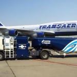 «Газпромнефть-Аэро» расширяет свое присутствие в крупнейших  аэропортах Европы