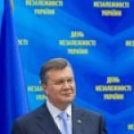 Янукович устал и уже три года один